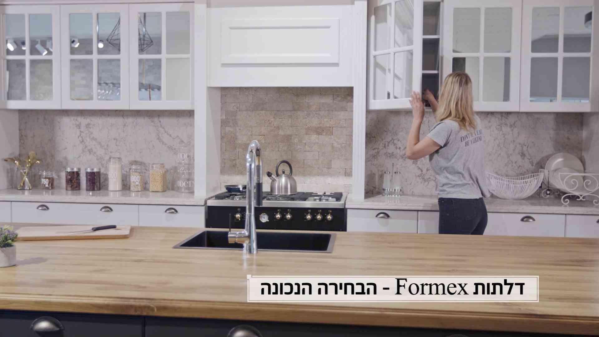 סרט תדמית למפעל ייצור דלתות מטבח